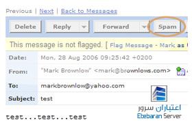 پیشنهاد اعتباران برای جلوگیری از اسپم ایمیل در یاهو