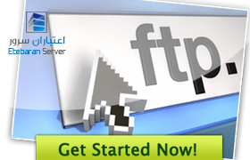 آپلود فایل و FTP