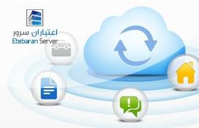 پردازش ابری Cloud Computing